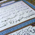 Rahasia dan Keutamaan Membaca Surat Al Fatihah